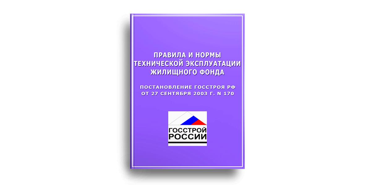 Постановление о изменен по перевоз опас груз в 2019г